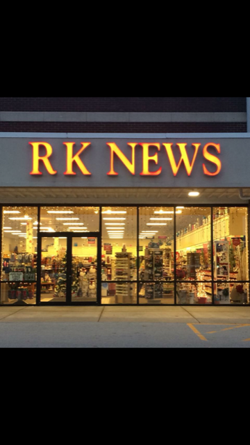 Rk News Hallmark Plaza 50